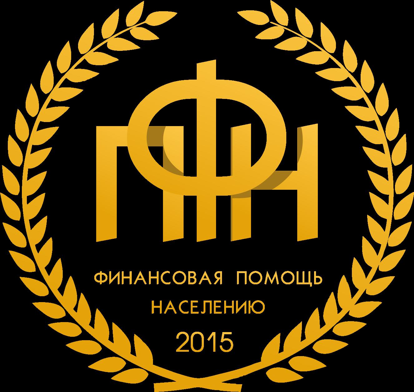 Быстрые займы в Иркутске